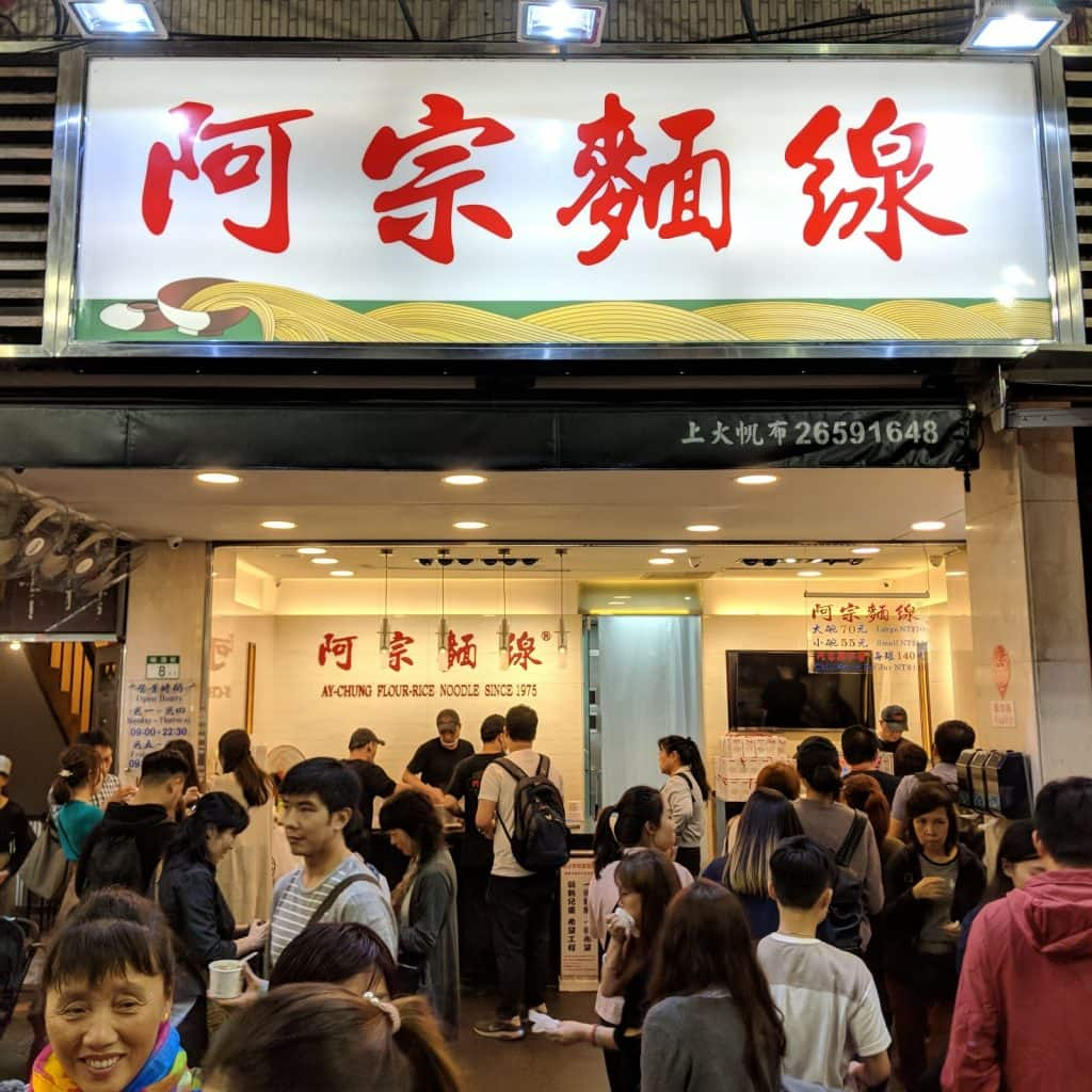 Guide to Living in Taiwan - Noodle shop