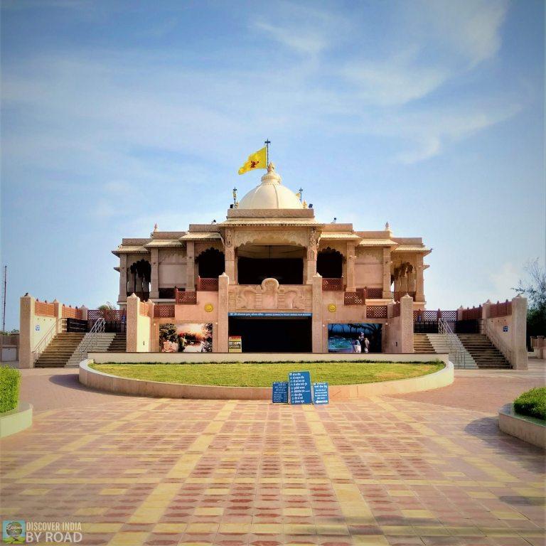 Main Mandir Complex