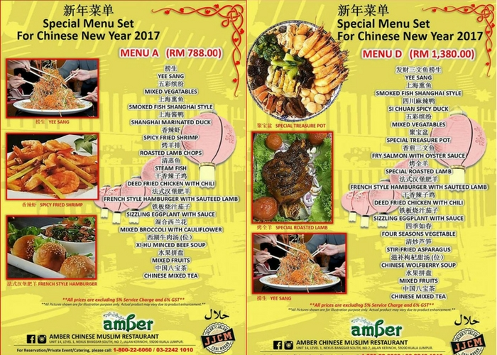 20 places in klang valley serving 8 course meals for cny for Amber asian cuisine nyc