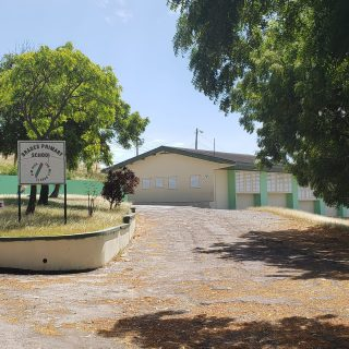 Brades Primary School main entrance