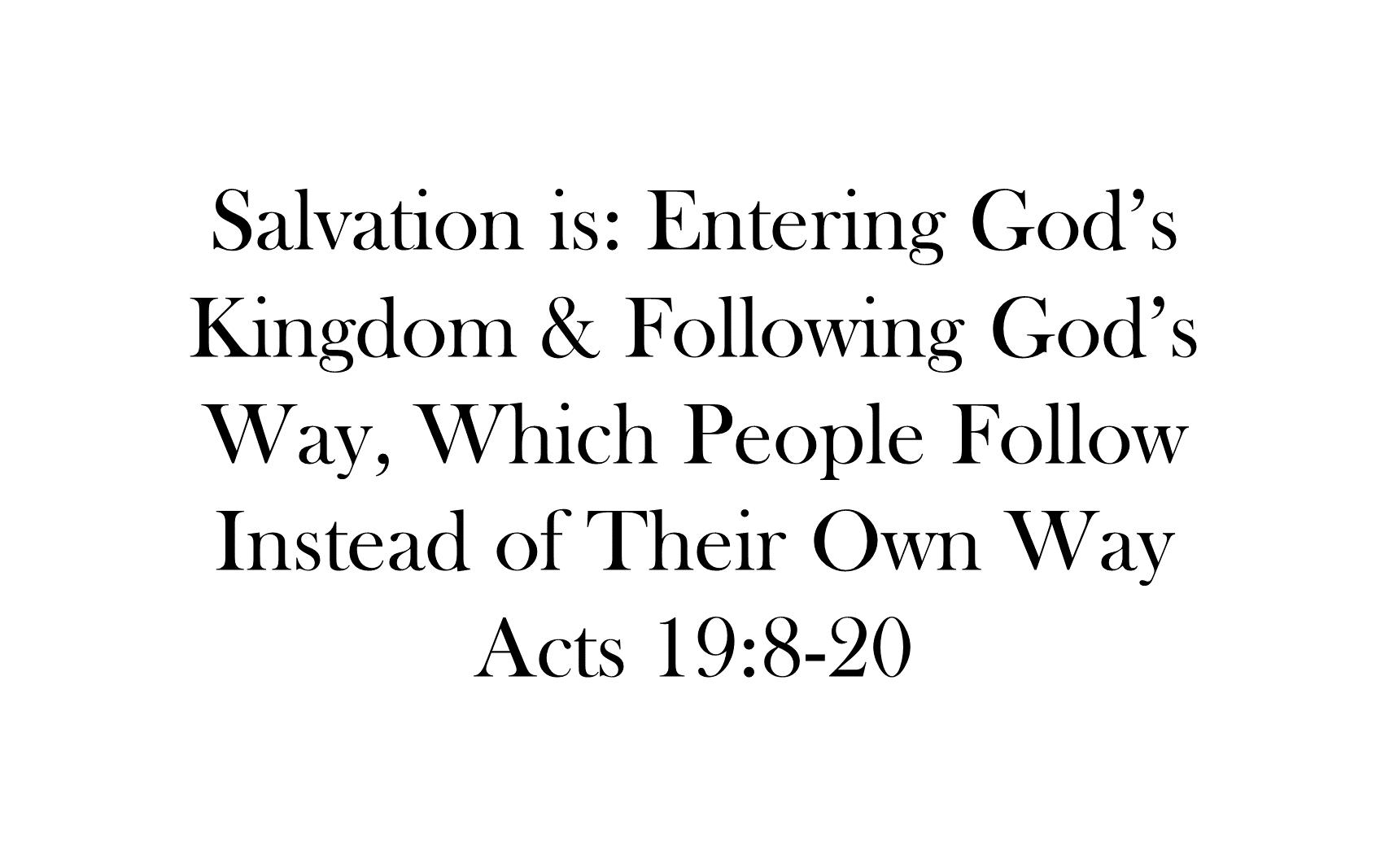 ESH-20 - The Discipline Of Disciple-Making - Seeing, Understanding, Entering, Living, & Seeking The Kingdom Of God ( (7)