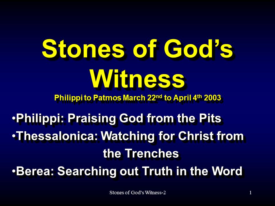 WTB-36 - Berea, Philippi and Tessalonica (1)