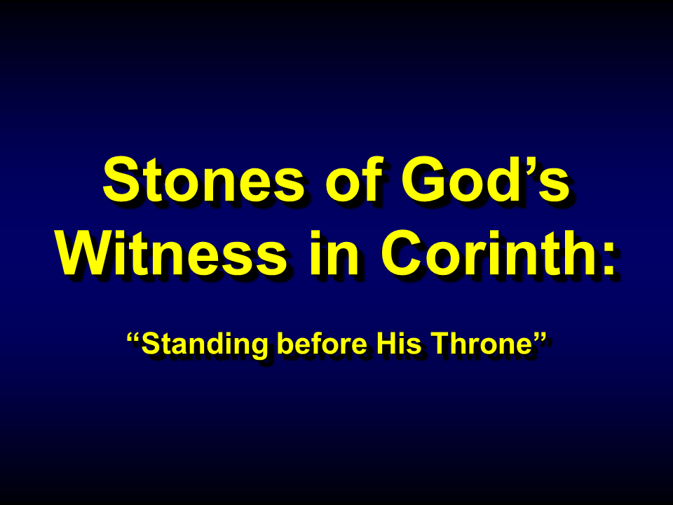 WTB-40 - Corinth - Standing Before Him (1)