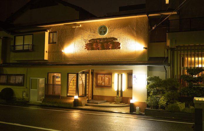Enjoy medicinal herb bathe in Wakaba Ryokan Inn