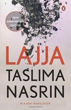 lajja-revised-ed Flipkart