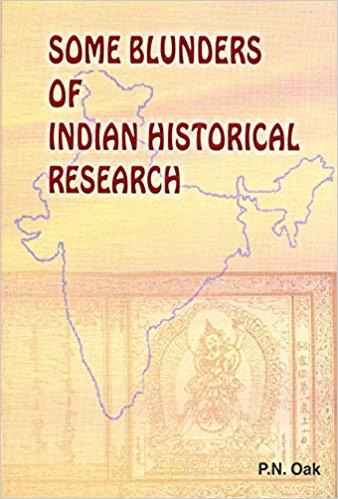 pn oak - blunders of indian history