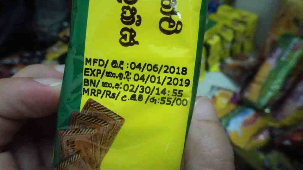 Save on food in Sri Lanka; check the MRP price