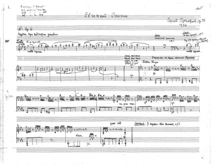 Prokofiev's lost score