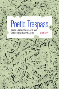 B_4_Levy_PoeticTrespass