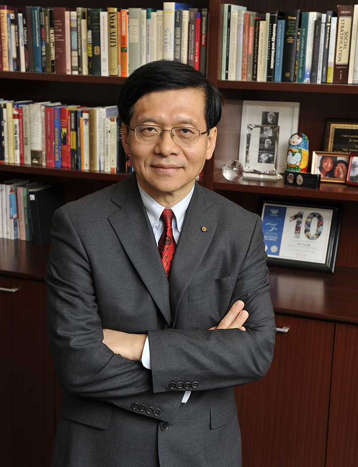 Yu Xie
