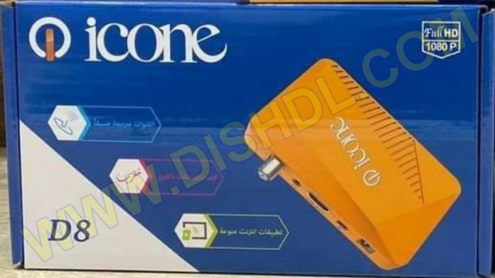 ICONE D8 RECEIVER NEW SOFTWARE UPDATE