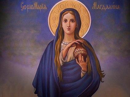 Была ли блудницей Мария Магдалина ?