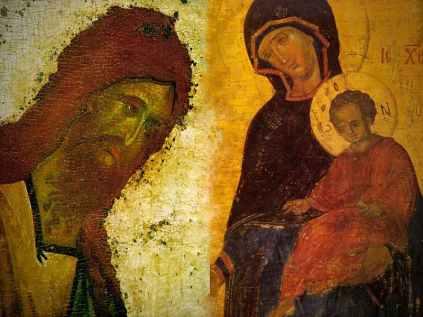 О Крещении Богородицы и Иоанна Предтечи