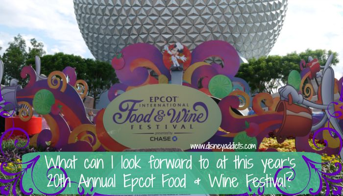 What can I look forward to at this year's 20th Annual Epcot Food & Wine Festival?