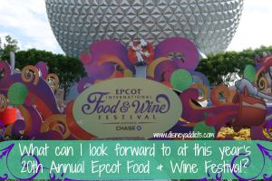 epcot food & wine fest