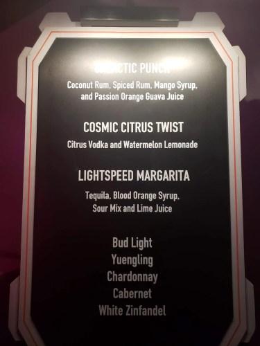 Drunk menu