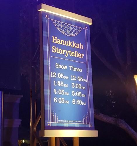 Storyteller sign