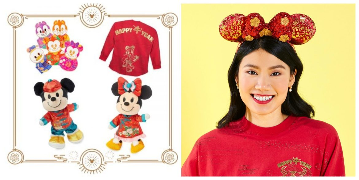 Disney's Lunar New Year Gift Guide