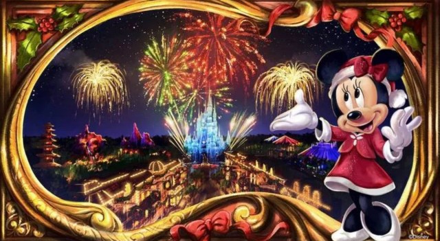 More details for Disney Very Merriest After Hours revealed 2