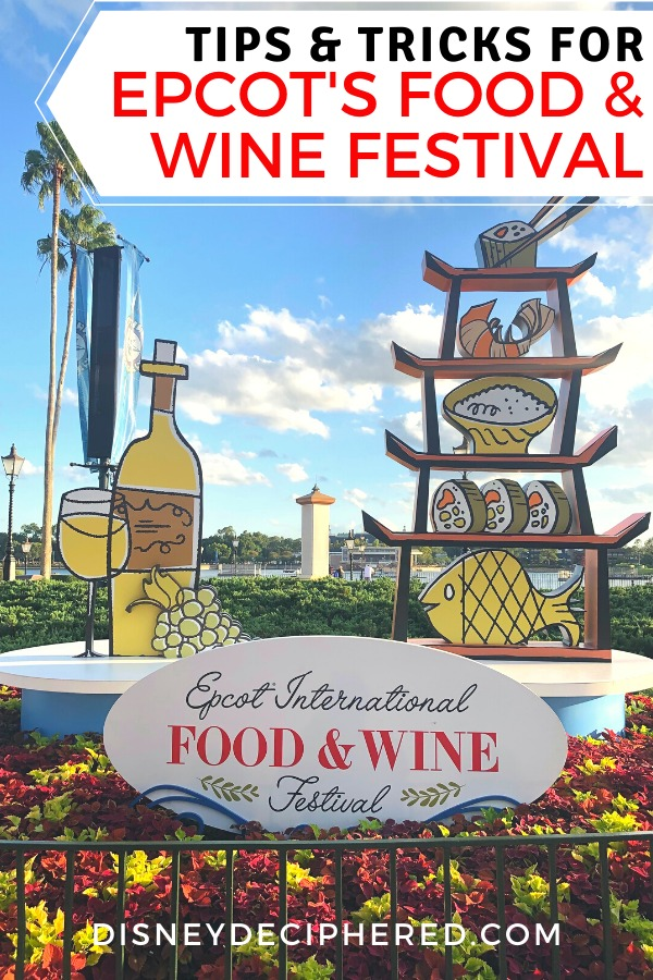 Visiting the Epcot International Food & Wine Festival at Walt Disney World? Tips and tricks to avoid the crowds every fall, what to do and eat, and more. #epcot #foodandwine #tasteepcot #disneyworld