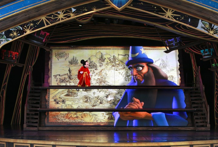 Mickey And The Magical Map Show 1