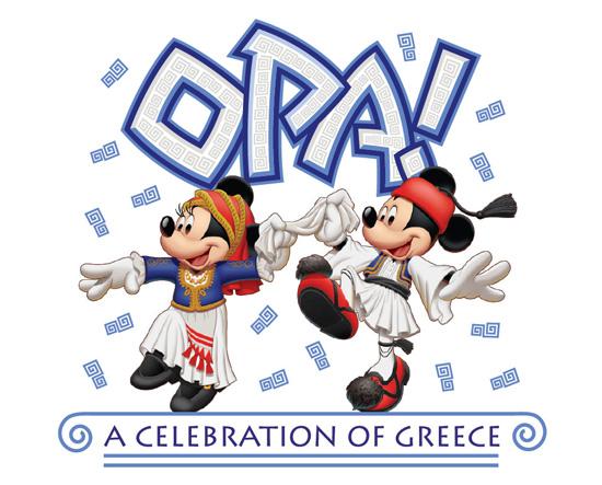 opa-a-celebration-of-greece
