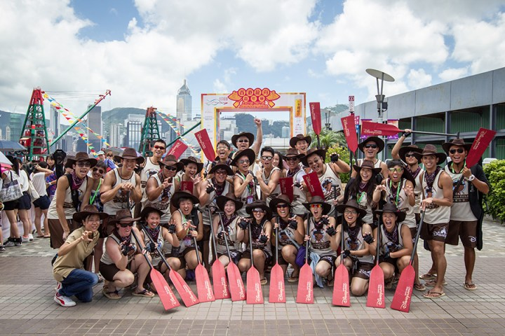 Hong Kong Disneyland Cast Member Canoe Race Group Picture