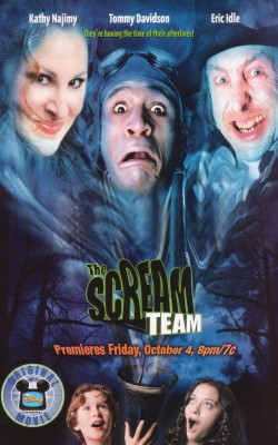 https://en.wikipedia.org/wiki/The_Scream_Team