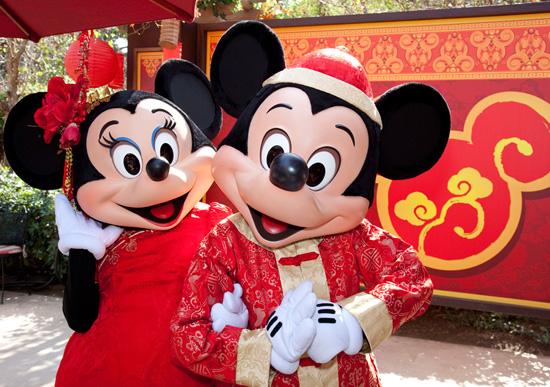 Disneyland Lunar New Year 2016