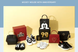 Grace Gift Mickey And Minnie Collection