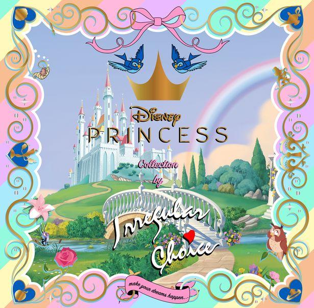 Irregular Choice x Princess Collections