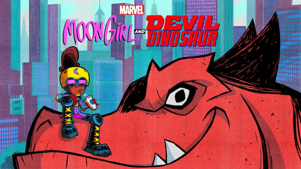 Marvel's Moon Girl and Devil Dinosaur