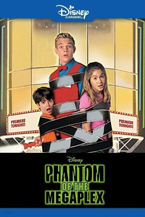 "Poster for the movie ""Phantom of the Megaplex"""