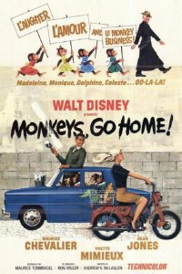 "Poster for the movie ""Monkeys, Go Home!"""