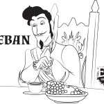 Esteban – Elena of Avalor Coloring Pages