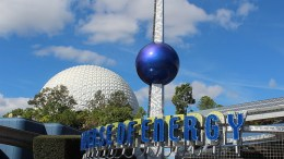 epcot attraction