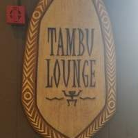 Tambu Lounge (Disney World)