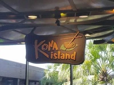 Kona Island (Disney World)