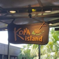 Kona Island (Disney World)