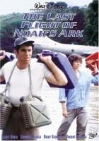 The Last Flight Of Noah's Ark (1980 Movie)