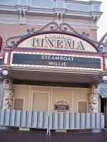 Main Street Cinema (Disneyland)