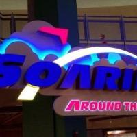 Soarin' (Disney World)