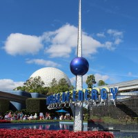 Ellen's Energy Adventure | Extinct Disney World Attractions