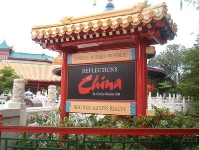 Reflections of China (Disney World Show)