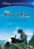 Trail Of The Panda (2009 Movie)