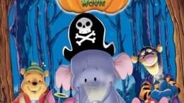 Pooh's Heffalump Halloween Movie (2005 Movie)