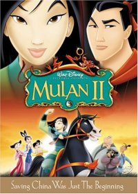 Mulan II (2005 Movie)