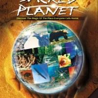 Sacred Planet (2004 Movie)