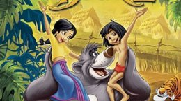 The Jungle Book 2 (2003 Movie)