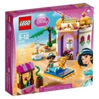LEGO Disney Princess Jasmines Exotic Palace #41061